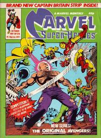 Cover Thumbnail for Marvel Superheroes [Marvel Super-Heroes] (Marvel UK, 1979 series) #378