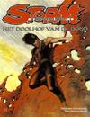 Cover for Storm (Oberon, 1978 series) #11 - Het doolhof van de dood