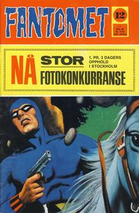 Cover Thumbnail for Fantomet (Romanforlaget, 1966 series) #12/1971