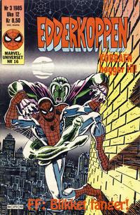 Cover Thumbnail for Edderkoppen (Semic, 1984 series) #3/1985