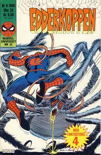 Cover Thumbnail for Edderkoppen (Semic, 1984 series) #8/1985