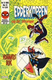 Cover Thumbnail for Edderkoppen (Semic, 1984 series) #12/1985