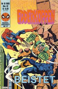 Cover Thumbnail for Edderkoppen (Semic, 1984 series) #10/1985