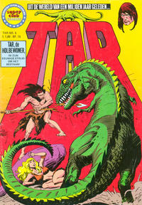Cover Thumbnail for Tar Classics (Classics/Williams, 1975 series) #5