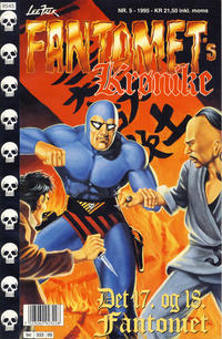 Cover Thumbnail for Fantomets krønike (Semic, 1989 series) #5/1995