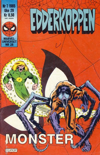 Cover for Edderkoppen (Semic, 1984 series) #7/1985