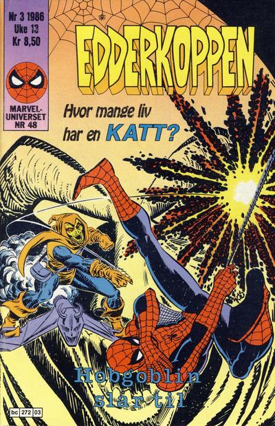 Cover for Edderkoppen (Semic, 1984 series) #3/1986
