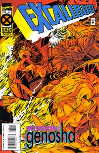 Cover Thumbnail for Excalibur (Marvel, 1988 series) #86 [Deluxe Direct Edition]
