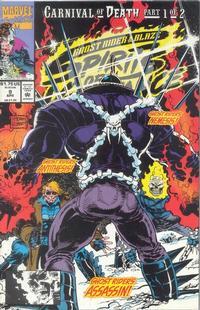 Cover Thumbnail for Ghost Rider / Blaze: Spirits of Vengeance (Marvel, 1992 series) #9 [Direct]