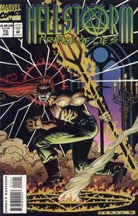 Cover Thumbnail for Hellstorm: Prince of Lies (Marvel, 1993 series) #15