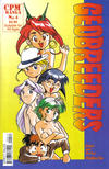 Cover for Geobreeders (Central Park Media, 1999 series) #4