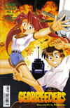 Cover for Geobreeders (Central Park Media, 1999 series) #8