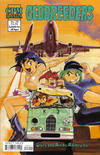 Cover for Geobreeders (Central Park Media, 1999 series) #22