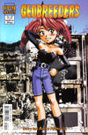 Cover for Geobreeders (Central Park Media, 1999 series) #25