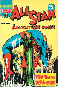 Cover Thumbnail for All Star Adventure Comic (K. G. Murray, 1959 series) #94