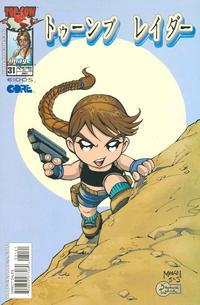 Cover Thumbnail for Tomb Raider: The Series (Image, 1999 series) #31 [Manga Variant]