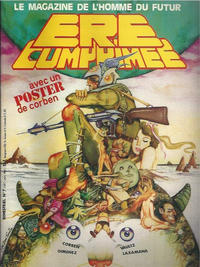 Cover Thumbnail for Ere Comprimée (Campus Editions, 1979 series) #7