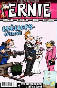 Cover Thumbnail for Ernie (Egmont, 2000 series) #5/2011