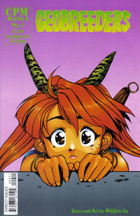 Cover Thumbnail for Geobreeders (Central Park Media, 1999 series) #9