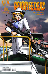 Cover Thumbnail for Geobreeders (Central Park Media, 1999 series) #14