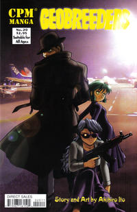 Cover Thumbnail for Geobreeders (Central Park Media, 1999 series) #20