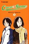 Cover for Cross Game (Viz, 2010 series) #5