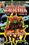 Cover for Battlestar Galactica (Marvel, 1979 series) #23 [Newsstand Edition]