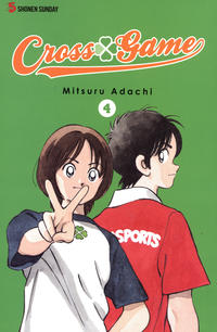 Cover Thumbnail for Cross Game (Viz, 2010 series) #4