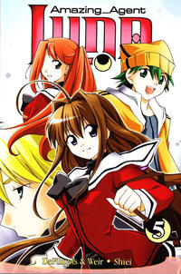 Cover Thumbnail for Amazing Agent Luna (Seven Seas Entertainment, 2005 series) #5