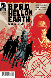 Cover Thumbnail for B.P.R.D. Hell on Earth: Russia (Dark Horse, 2011 series) #1 [82]