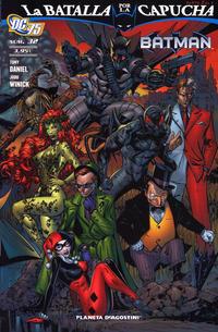 Cover Thumbnail for Batman (Planeta DeAgostini, 2007 series) #32