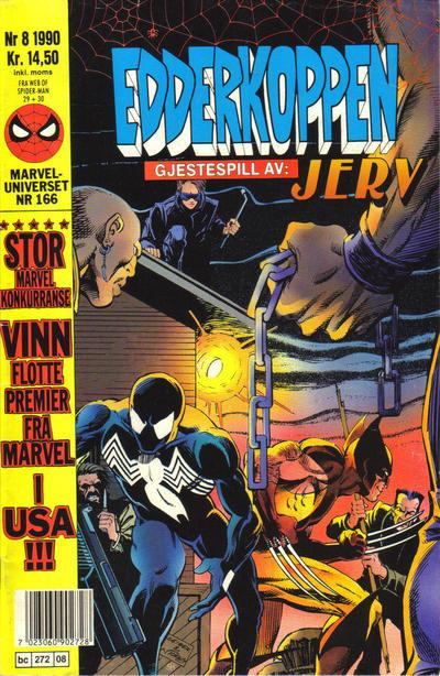 Cover for Edderkoppen (Semic, 1984 series) #8/1990