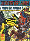 Cover for Σπάιντερ Μαν [Spider-Man] (Kabanas Hellas, 1977 series) #1