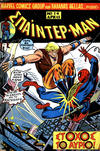 Cover for Σπάιντερ Μαν [Spider-Man] (Kabanas Hellas, 1977 series) #14