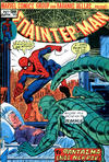 Cover for Σπάιντερ Μαν [Spider-Man] (Kabanas Hellas, 1977 series) #32