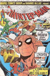 Cover for Σπάιντερ Μαν [Spider-Man] (Kabanas Hellas, 1977 series) #36