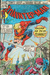 Cover for Σπάιντερ Μαν [Spider-Man] (Kabanas Hellas, 1977 series) #39