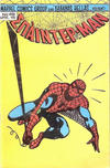 Cover for Σπάιντερ Μαν [Spider-Man] (Kabanas Hellas, 1977 series) #46