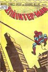 Cover for Σπάιντερ Μαν (Kabanas Hellas, 1977 series) #53