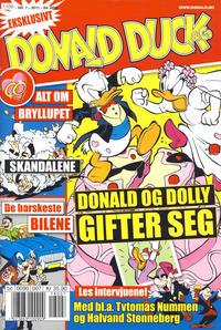 Cover Thumbnail for Donald Duck & Co (Hjemmet / Egmont, 1948 series) #7/2011