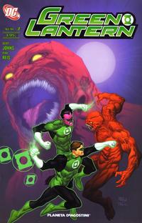 Cover Thumbnail for Green Lantern (Planeta DeAgostini, 2009 series) #3