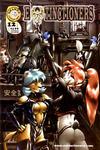 Cover for Extinctioners (Shanda Fantasy Arts, 1999 series) #12