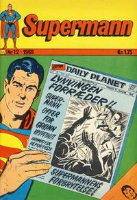 Cover Thumbnail for Supermann (Illustrerte Klassikere / Williams Forlag, 1969 series) #12/1969