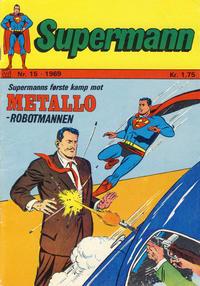 Cover Thumbnail for Supermann (Illustrerte Klassikere / Williams Forlag, 1969 series) #15/1969