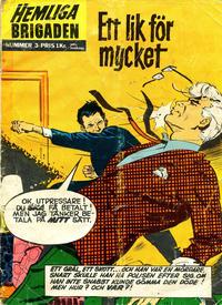 Cover Thumbnail for Hemliga brigaden (Williams Förlags AB, 1965 series) #3