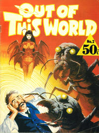 Cover Thumbnail for Out of This World (Gredown, 1977 ? series) #2