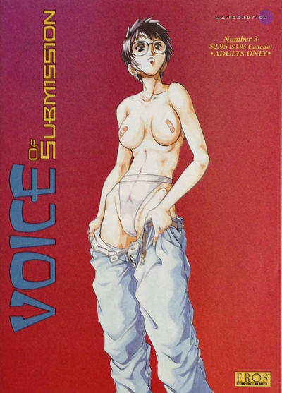 Cover for Voice of Submission (Fantagraphics, 1998 series) #3