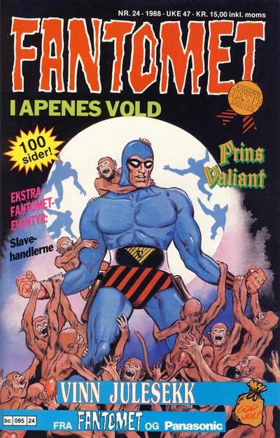 Cover for Fantomet (Semic, 1976 series) #24/1988