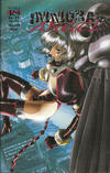 Cover for Immoral Angel (Central Park Media, 2000 ? series) #15