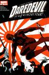 Cover for Daredevil, el hombre sin miedo (Editorial Televisa, 2009 series) #53